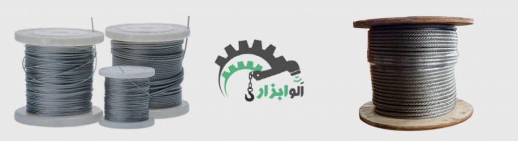 معرفی مراکز فروش سیم بکسل در خیابان قزوین تهران